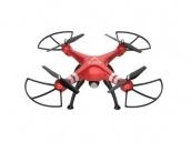 Квадрокоптер Syma с барометром и HD камерой Syma X8HC