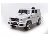 Электромобиль Гелендваген Merсedes G63 (Белый) (Пластиковое сиденье) Harleybella HL168-W