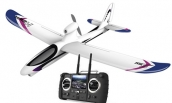 H301F HUBSAN Самолет электро FPV SPY Hawk (2.4Ггц,MODE 2) c камерой и автопилотом