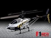 Радиоуправляемая модель вертолета Syma F1 2.4GHz