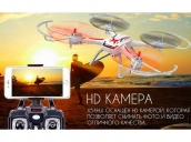 Радиоуправляемый квадрокоптер Syma X54HW Wi-Fi FPV с видеокамерой 2.4GHz