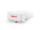Радиоуправляемый квадрокоптер Syma X8SW WiFi FPV 2.4GHz